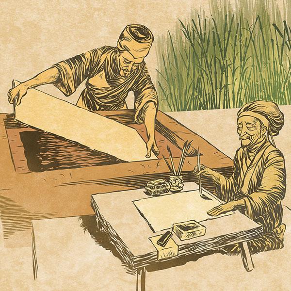 Historia de la imprenta 105 a.C.